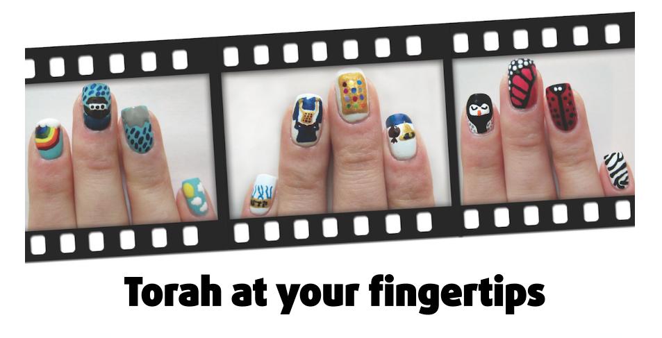 Torah at your fingertips 15